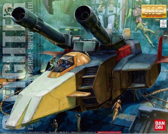 G-FIGHTER, Bandai MG