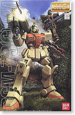 RGM-79(G) GM, Bandai Master Grade