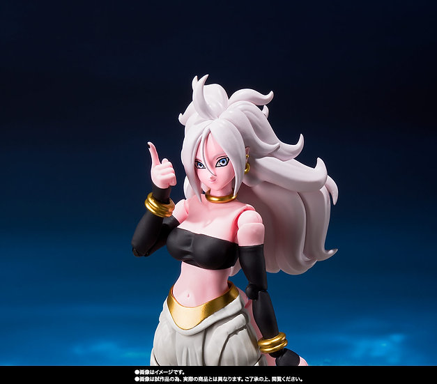 "Android 21 ""Dragon Ball Fighter Z"", SH Figuarts Bandai"