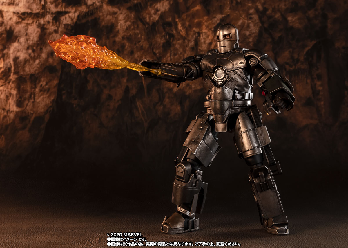 IRON MAN MK-I BIRTH OF IRON MAN SH Figuarts Bandai