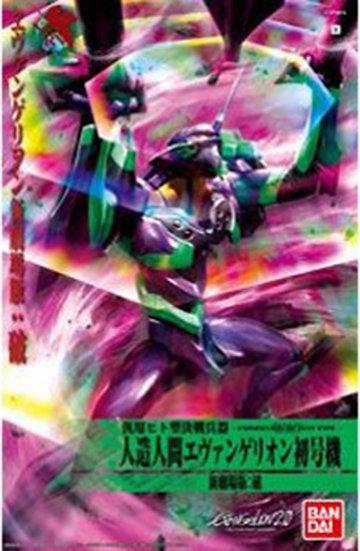 "#04 EVA-01 Test Type (2nd Movie Ver) ""Rebuild of Evangelion"", Bandai HG Evangel"