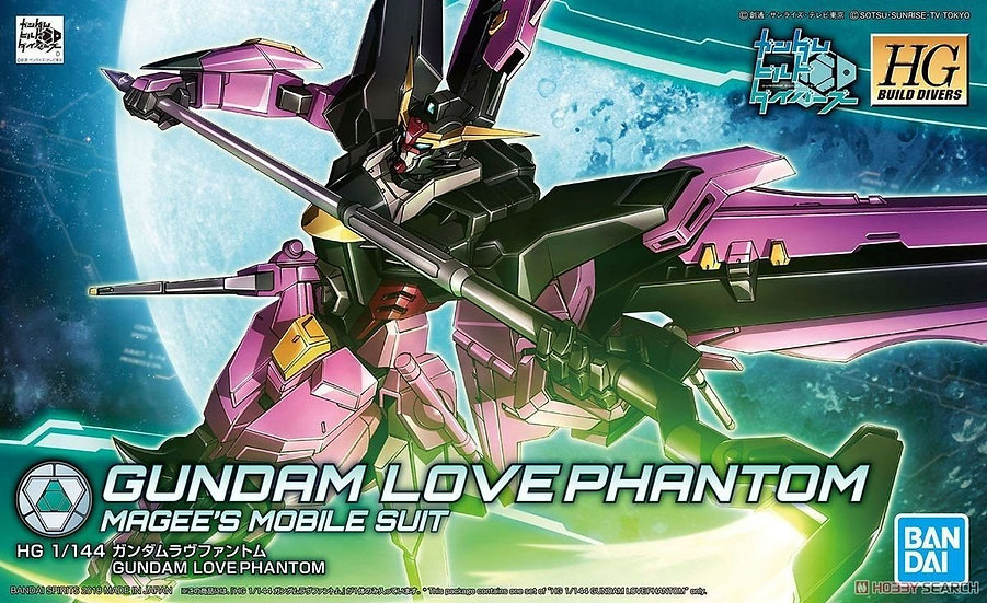 "Gundam Love Phantom ""Gundam Build Divers"", Bandai HGBD 1/144"
