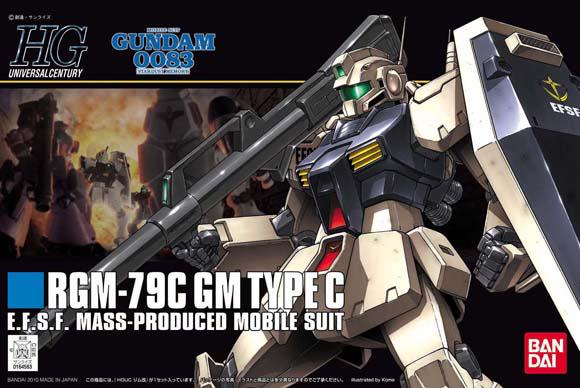 """#113 RGM-79C GM Type C """"Gundam 0083"""", Bandai HGUC"""