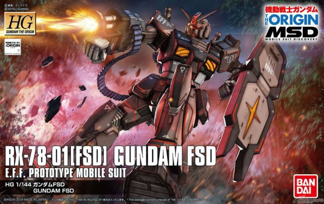 "Gundam FSD ""Gundam The Origin"", Bandai HG The Origin"