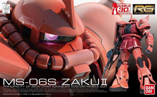 "MS-06S Char's Zaku II ""Mobile Suit Gundam"", Bandai RG 1/144"