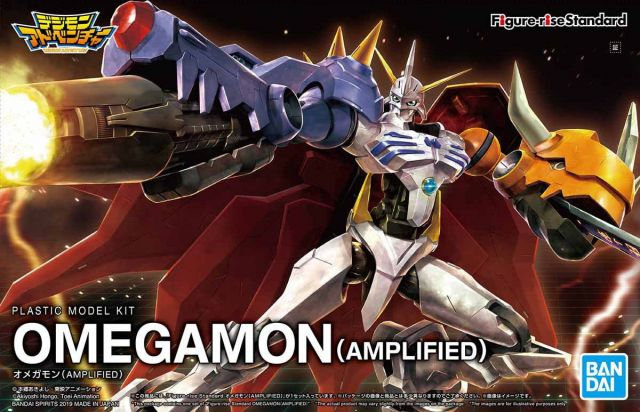 "Omegamon (Amplified)  ""Digimon"", Bandai Spirits Figure-rise Standard"