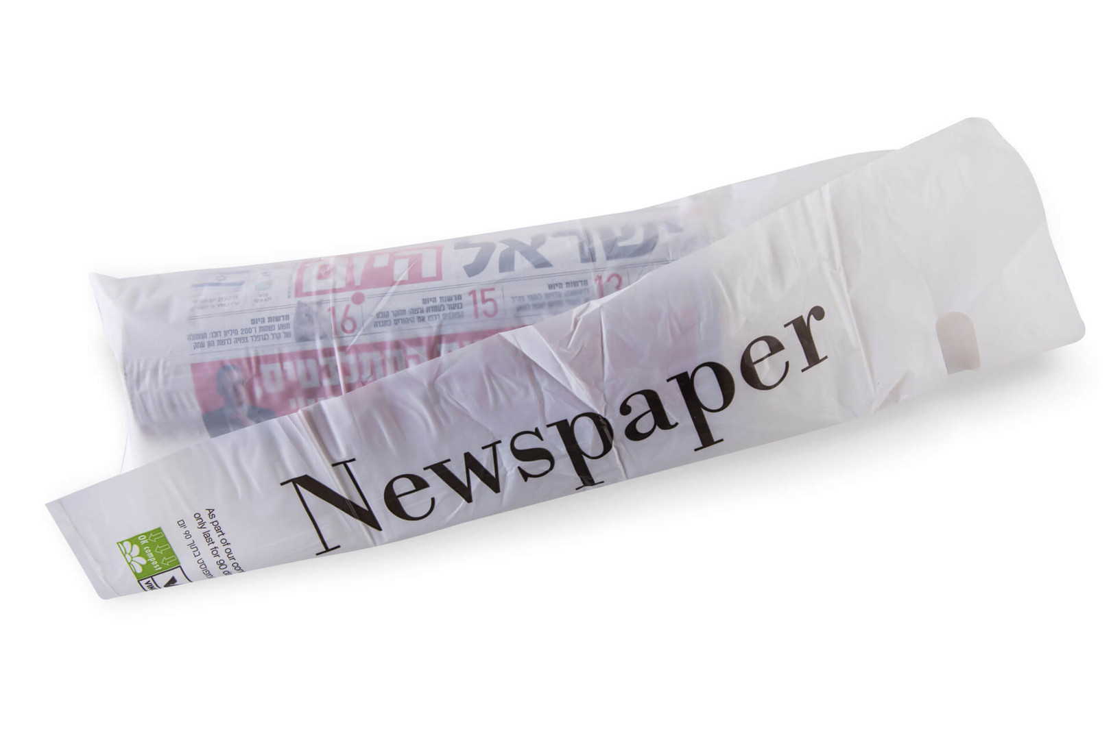 שקיות מתכלות לעיתון - עטיפית