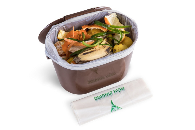Biodegradable compost bags