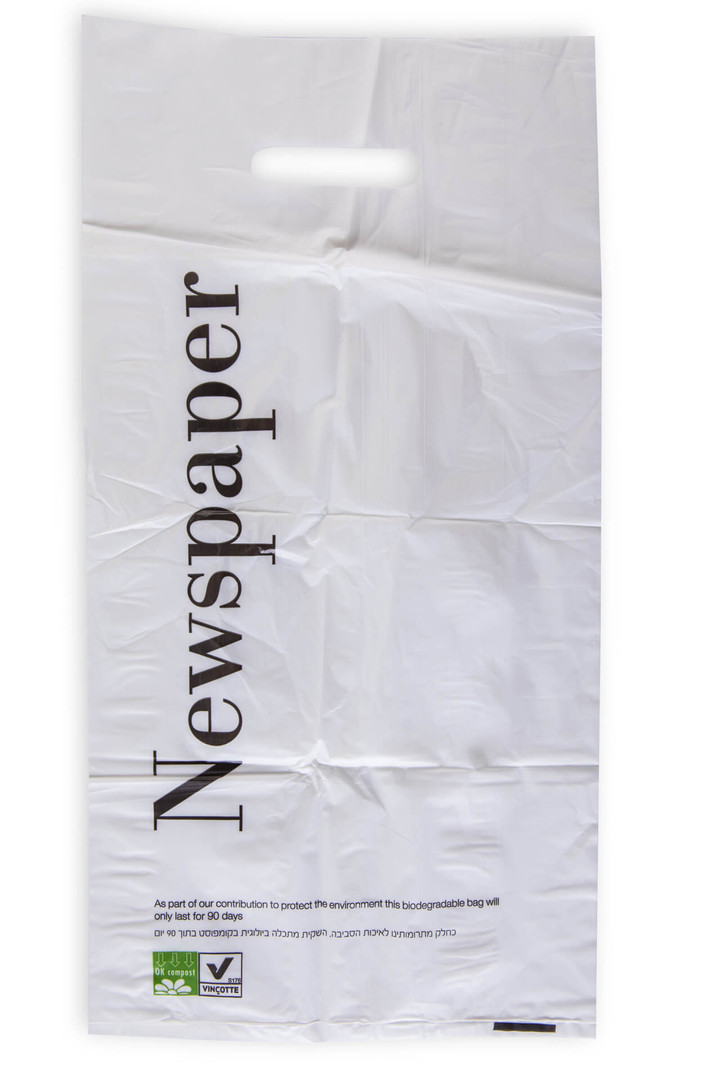 שקיות מתכלות לעיתון