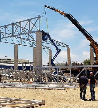 הקמת מפעל וולקן.jpg