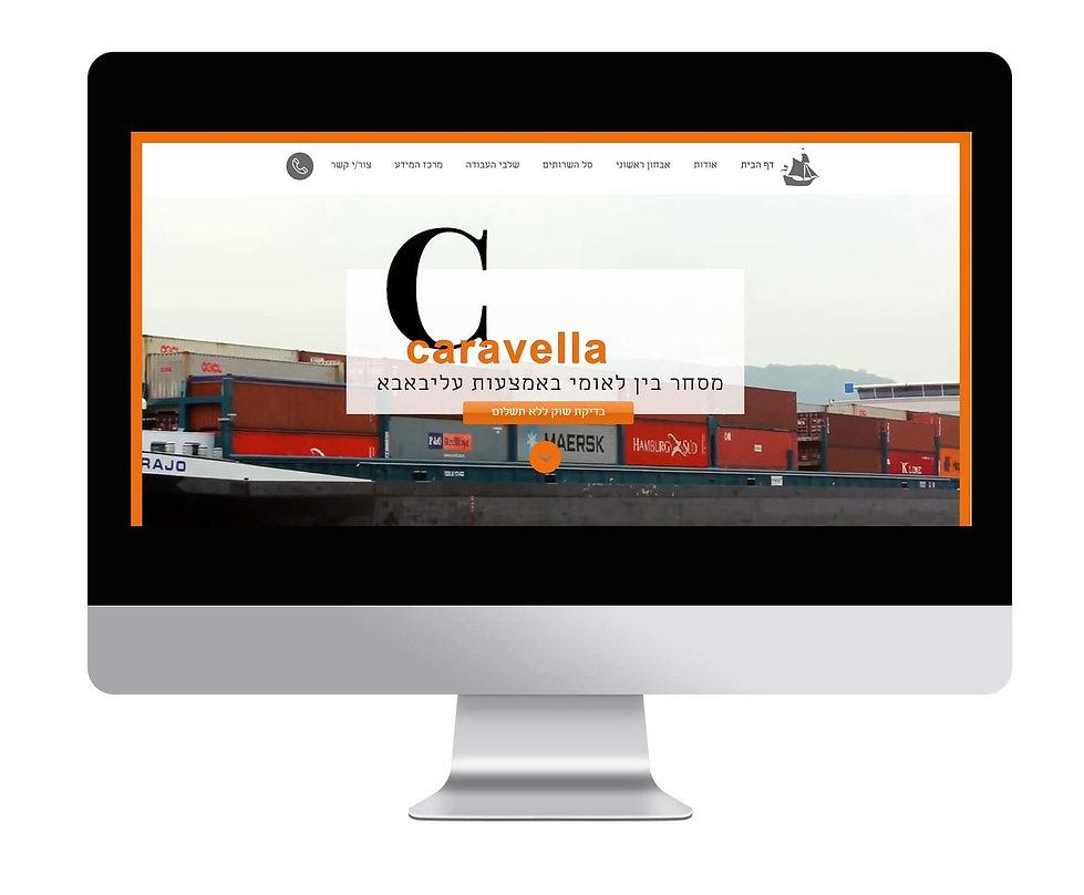 caravella.new-min (2).jpg
