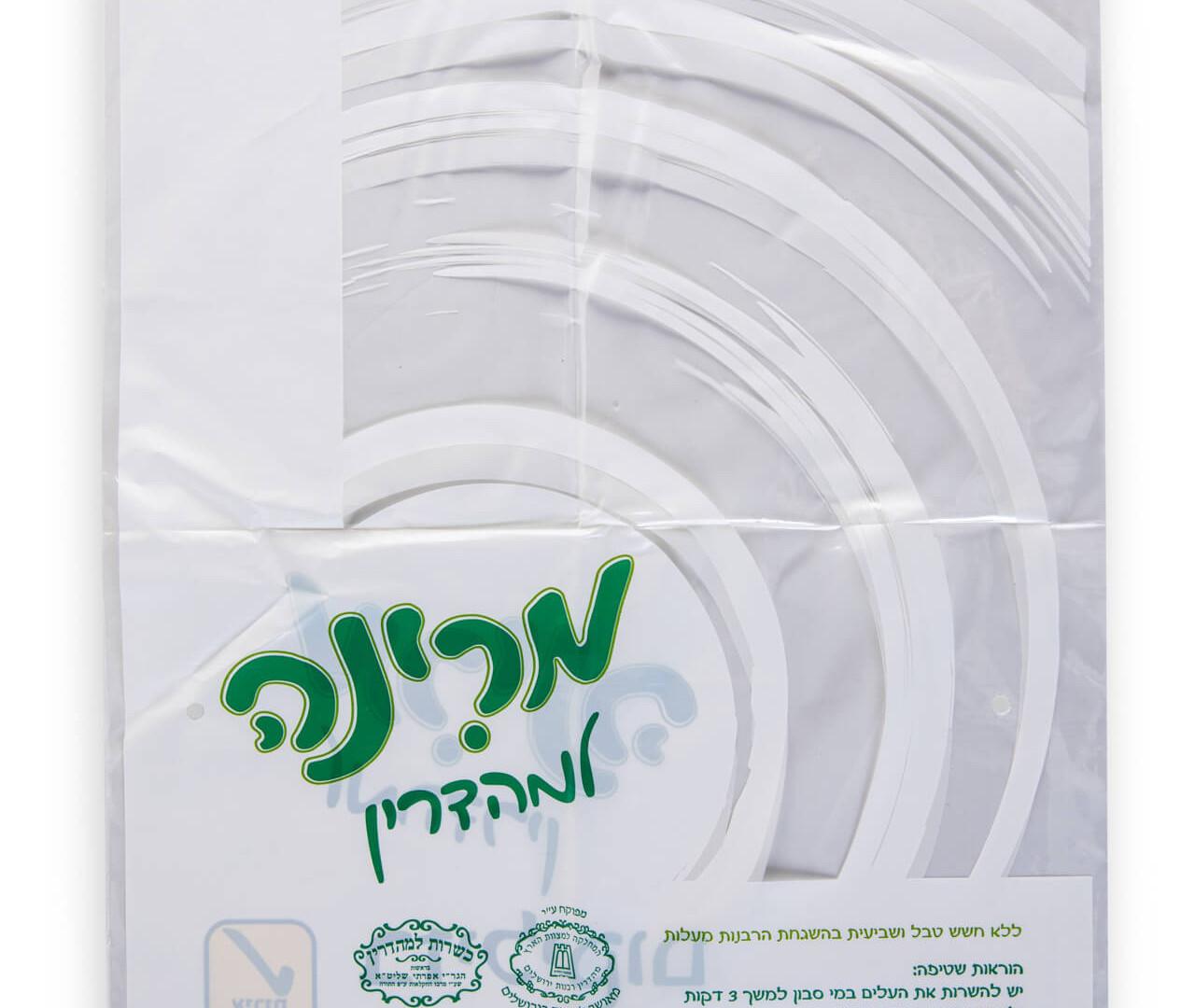 Branded packaging bags - Atifit