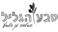 logo_1_300x300_edited.jpg