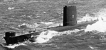 HMCS/M Ojibwa, late 1960s. (Photo: DND)