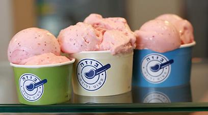 גלידה.png