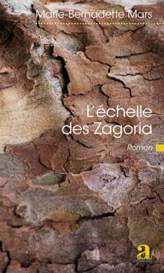 l'échelle des Zagoria