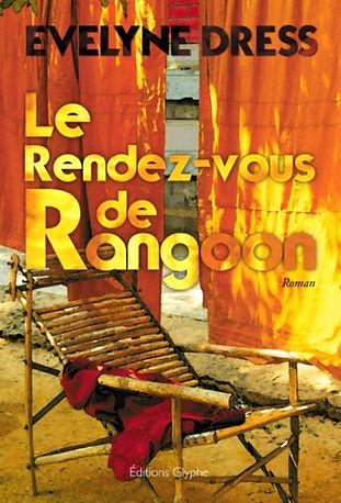 Thérèse est animatrice à la télé. À trente-trois ans, lasse des faux-semblants, des préjugés et de la superficialité de la vie parisienne, elle décide de tout plaquer et prend un billet pour le bout du monde. Le bout du monde, pour elle, c'est la Birmanie.  Roman d'amour, de fantasme, de mystère, de politique, de bouddhisme et d'introspection, Le Rendez-vous de Rangoon est aussi une mise en perspective de la vie parisienne, au bout de laquelle Thérèse conclut: «J'aimerais rester dans ce pays où la seule ambition est la survie.»  Evelyne Dress a joué au théâtre et au cinéma, produit des spectacles, écrit des livres. Le Rendez-vous de Rangoon est son quatrième roman.