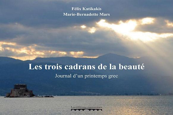 Au confluent de la poésie et de la photographie, ce livre original est un éloge à la beauté. Il fait entrer en résonance deux regards sur la Grèce, bien différents par leur technique, mais unis par leur objet: souligner que la beauté, même si elle ne conjure ni le temps ni le malheur, révèle la présence au monde, le simple bonheur d'être là. Il est le fruit d'un long dialogue et met en lumière la richesse de l'aventure humaine.