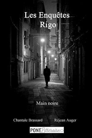Rigo est de retour de voyage et entend bien rester calme et écrire un nouveau roman. Mais voilà qu'un certain capitaine Baltimore veut le charger d'une drôle d'enquête. Un meurtre rituel lié à une histoire de disparition et d'une vengeance d'outre tombe. À travers cet imbroglio se rajoute une ramification tentaculaire. Les capacités de ressentis de Rigo pourront-ils lui être salutaire?