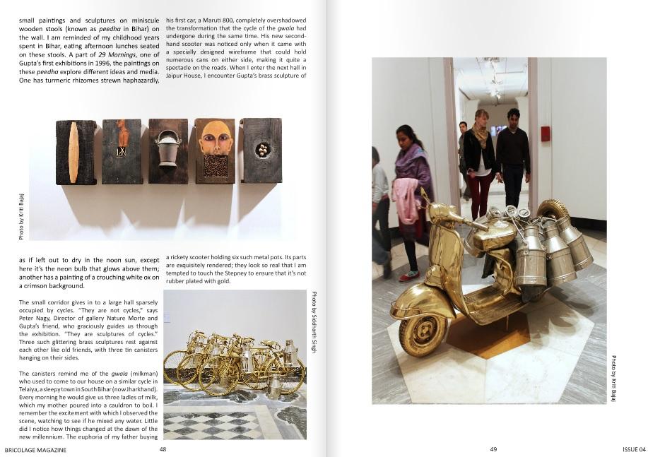 Bricolage Magazine, 2014