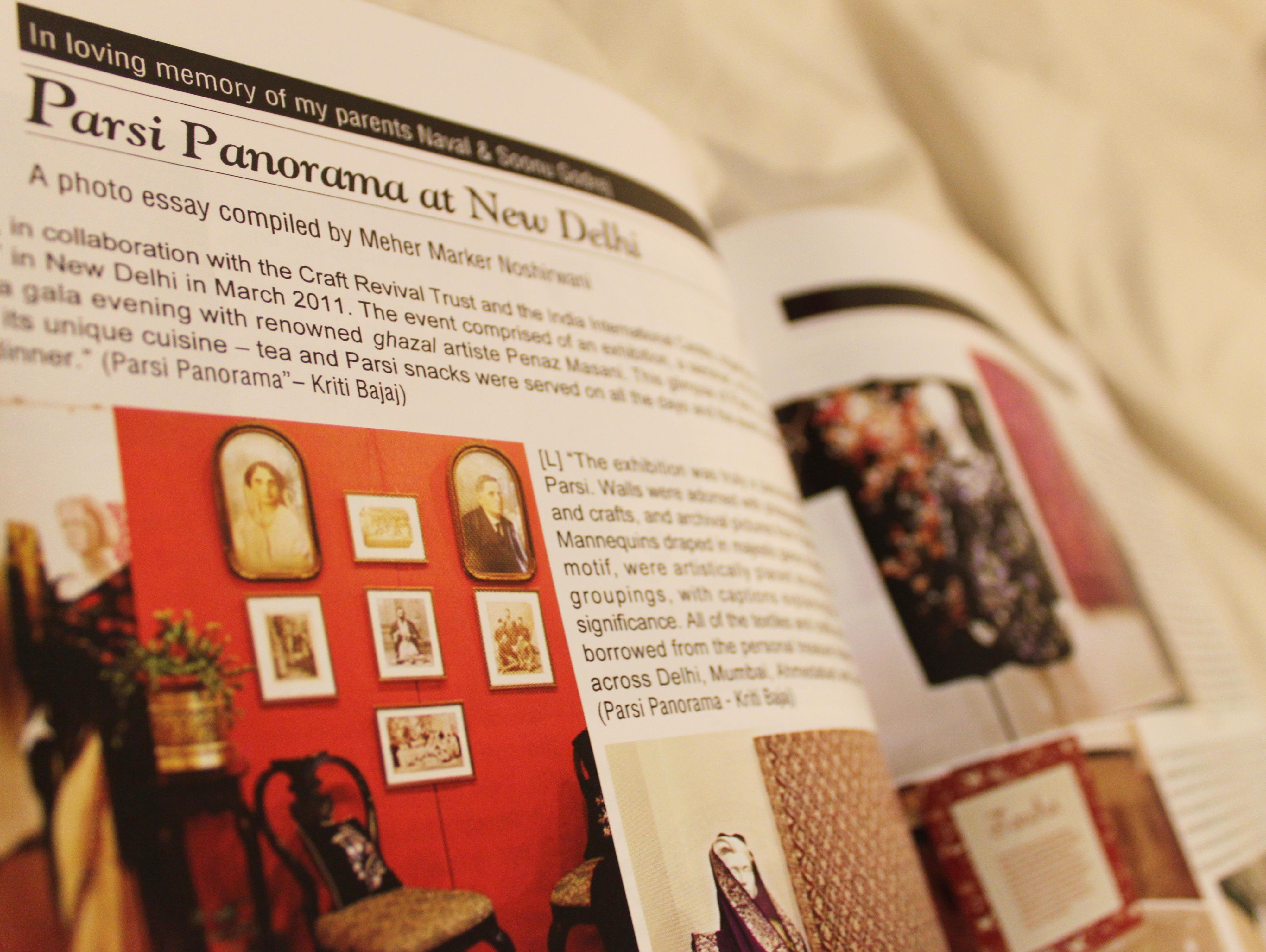 HAMAZOR magazine, 2011