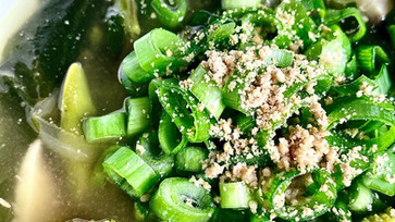 "Immune-boosting ""greens and wakame miso soup"