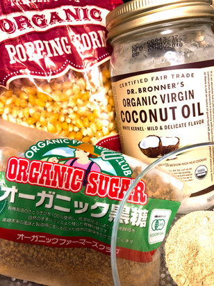 Kettle Corn : Kokuto (Japanese brown sugar) & Ginger