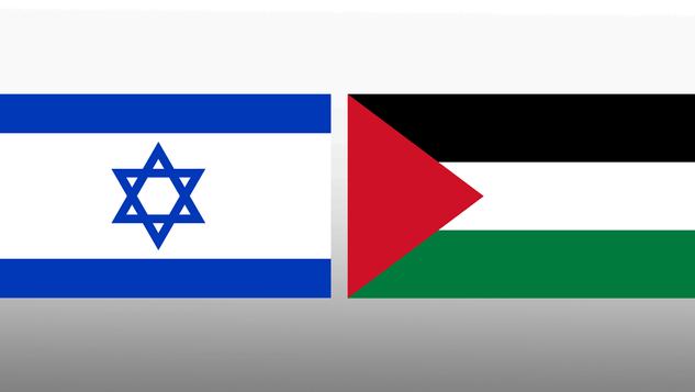 Modern Israel/Palestine