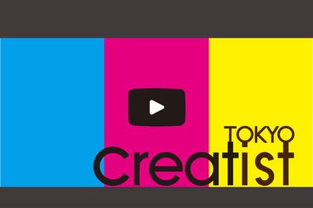 TOKYOcreatist Logo