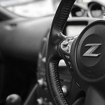Nissan 370Z interior detail