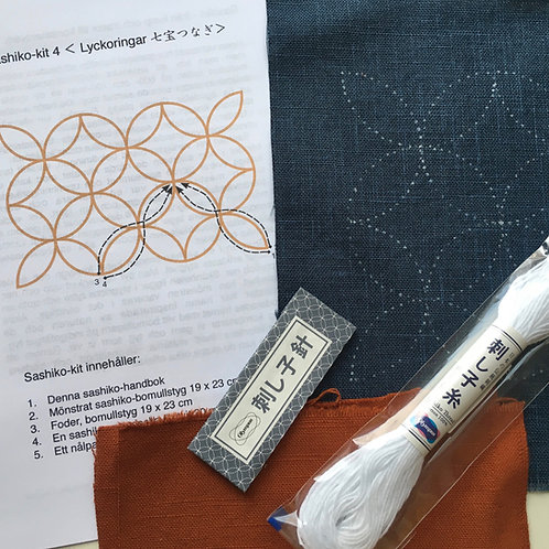Sashiko-kit4, Lyckoringar