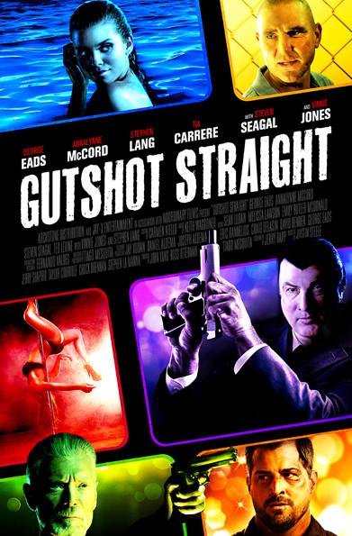 Gutshot Straight | 2015