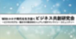 スクリーンショット 2020-04-27 17.53.15.png