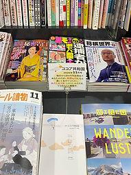 ヤマト屋書店 東仙台店