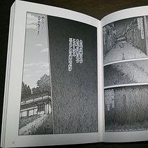 こうずんさんページ