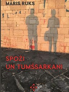 Spozi_un_tumsarkani_vaks.jpg