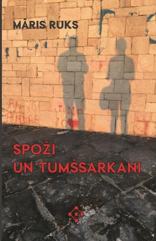 Spozi_un_tumsarkani.jpg