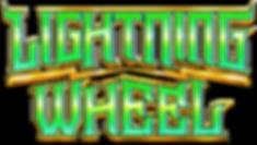 LightningWheel_Logo.png