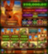 Outback-Bucks_FreeGames3_Retrigger1.jpg