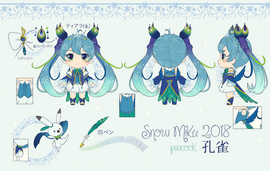 snow miku 2018.png
