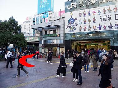 澁谷駅ルート_アートボード 1.jpg