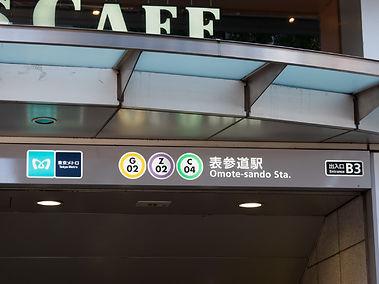 表参道駅ルート_アートボード 1.jpg