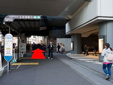 澁谷駅ルート-06.jpg