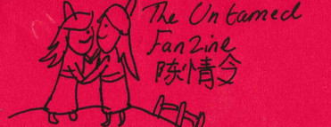 The Untamed Fanzine