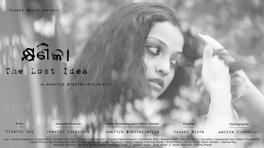 Khyanikaa - The Lost Idea
