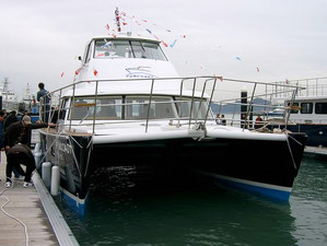 GHI's new catamaran launched!