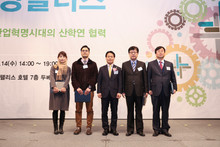 2016 한국산학연협회장상 수상 / 2016 Awarded the prize from the Korea Association of Industry-Academia