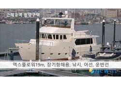 단동선_푸른중공업_페이지_32