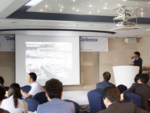 2016 다도해 국제 컨퍼런스 참가 및 발표 / Participation and presentation of the 2016 Daedoue International Conferen