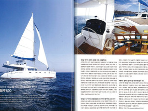 INTERVIEW : CATAMARNA 62 IN JEJU ISLAND
